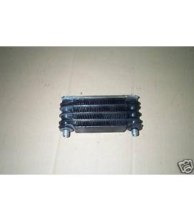 petit radiateur huile origine scooter daelim 125 ns ns2 promotopieces